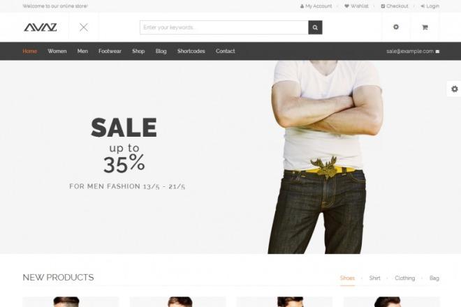Сделаю интернет-магазин на Wordpress с использованием шаблона 2 - kwork.ru