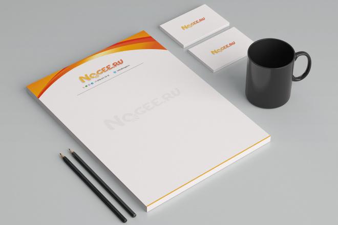 Создам фирменный стиль бланка 8 - kwork.ru
