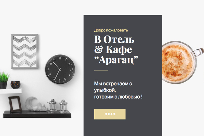 Создам сайт под ключ на WordPress 49 - kwork.ru