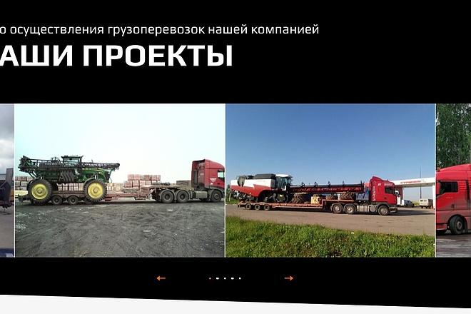 Вёрстка сайтов по доступной цене 163 - kwork.ru