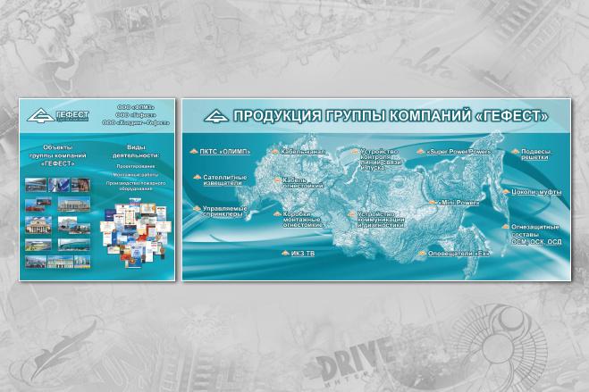 Дизайн - макет любой сложности для полиграфии. Вёрстка 18 - kwork.ru