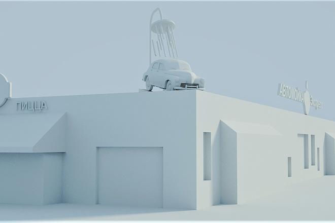 3D модель Картинка Визуализация Рендер 4 - kwork.ru