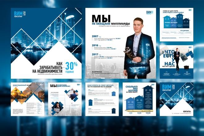 Оформление презентации товара, работы, услуги 61 - kwork.ru