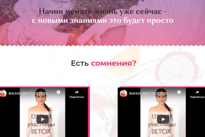 Создание сайта - Landing Page на Тильде 179 - kwork.ru