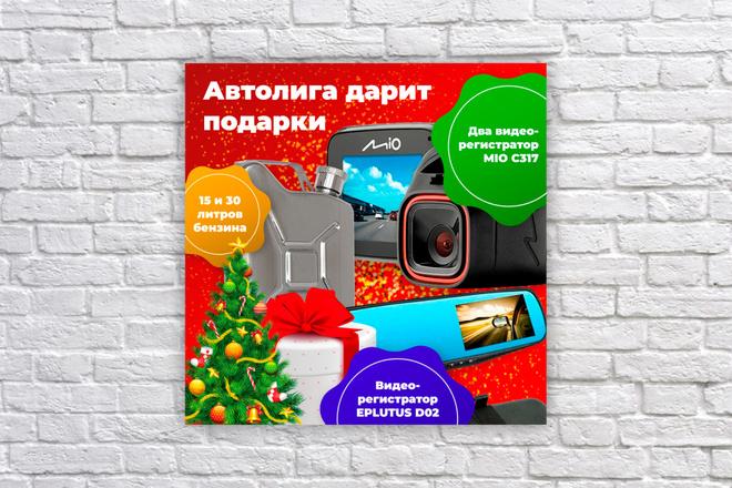 Дизайн баннера 4 - kwork.ru