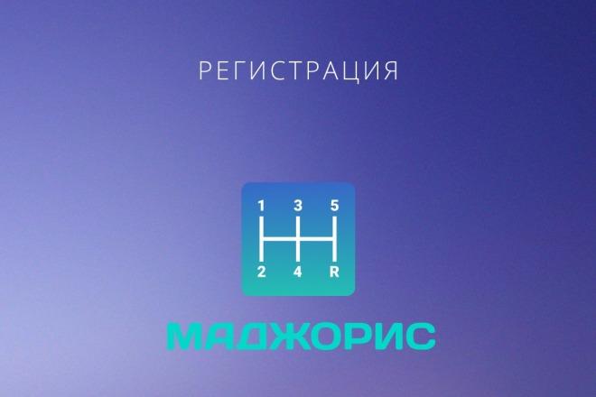 Сделаю дизайн одного блока 4 - kwork.ru