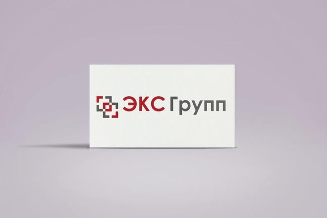 Разработаю стильный логотип для Вашего бизнеса 43 - kwork.ru