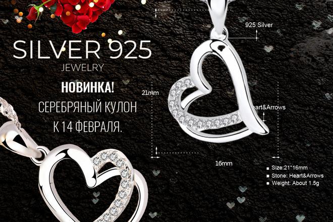 Изготовлю 4 интернет-баннера, статика.jpg Без мертвых зон 3 - kwork.ru