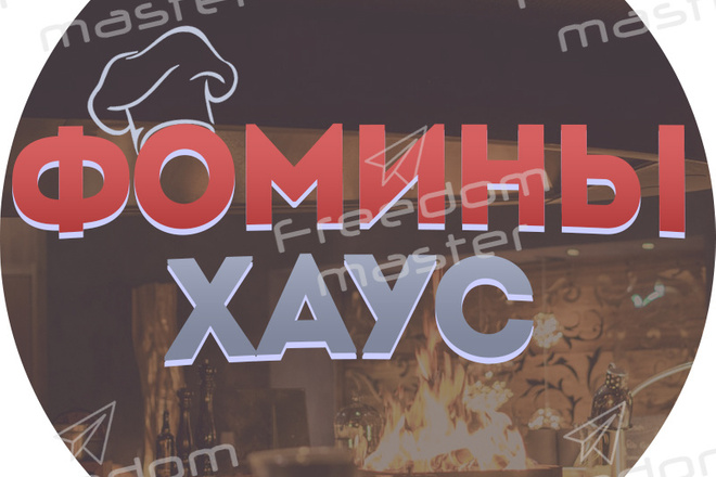 Шапка для Вашего YouTube канала 81 - kwork.ru
