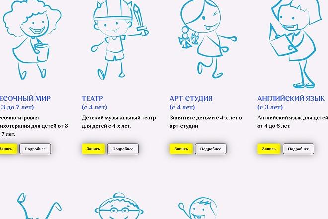 Создание сайта - Landing Page на Тильде 6 - kwork.ru