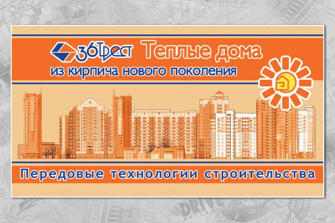 Дизайн - макет любой сложности для полиграфии. Вёрстка 57 - kwork.ru