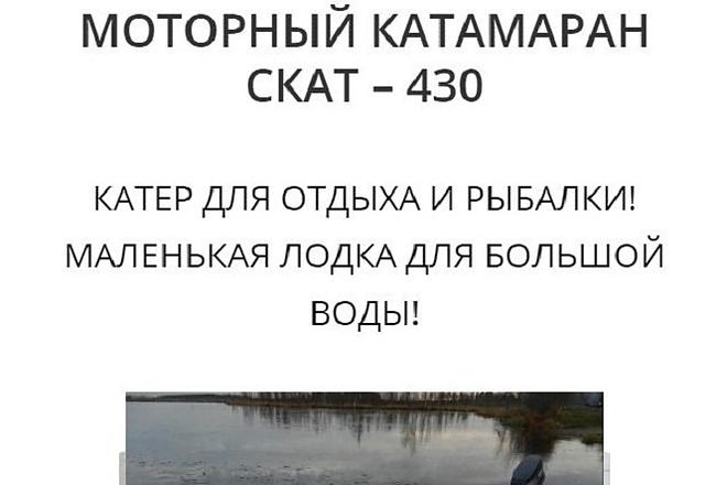 Внесу исправления в вёрстку сайта 14 - kwork.ru
