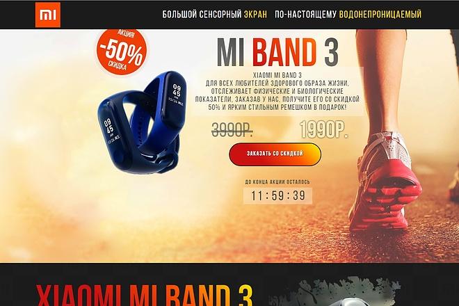 Скопирую Landing Page, Одностраничный сайт 60 - kwork.ru