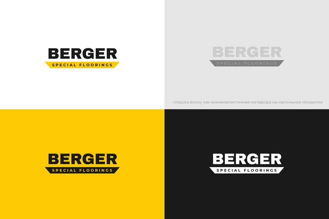 Разработка логотипа для сайта и бизнеса. Минимализм 6 - kwork.ru