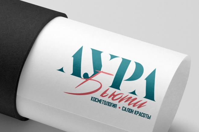 Разработаю 3 варианта модерн логотипа 24 - kwork.ru