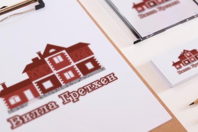 Нарисую удивительно красивые логотипы 55 - kwork.ru