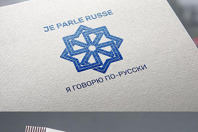 Дизайн блока сайта 14 - kwork.ru