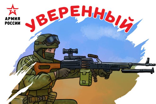 Нарисую для Вас иллюстрации в жанре карикатуры 234 - kwork.ru