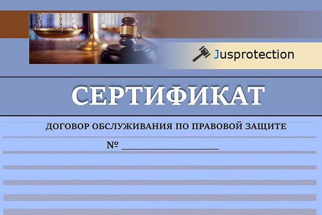 Оформлю фирменный бланк 33 - kwork.ru