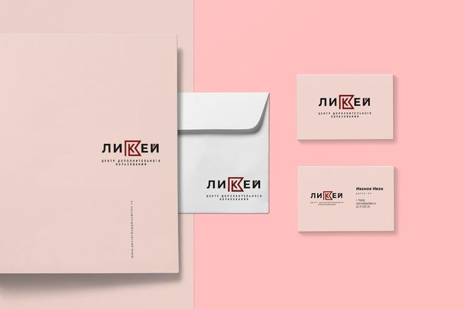 Разработка уникального логотипа 23 - kwork.ru