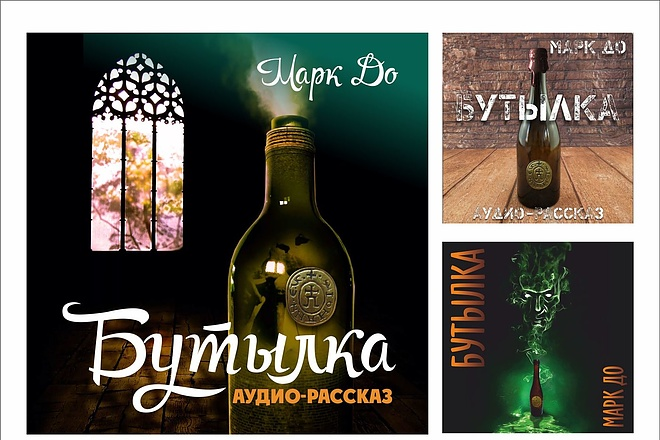 Обложки для книг 16 - kwork.ru
