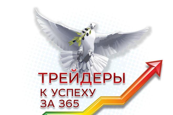Вектор 2 - kwork.ru