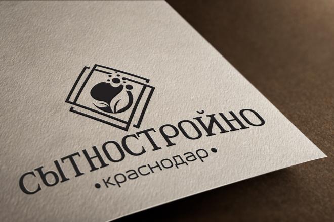 Разработаю винтажный логотип 12 - kwork.ru