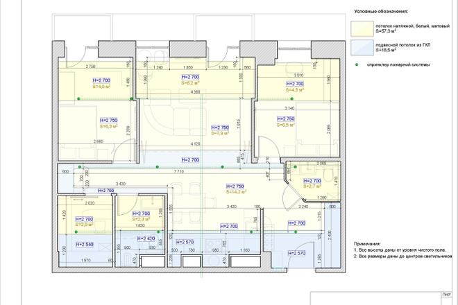 Планировочное решение квартиры, дома. Перепланировка. Планировка 26 - kwork.ru