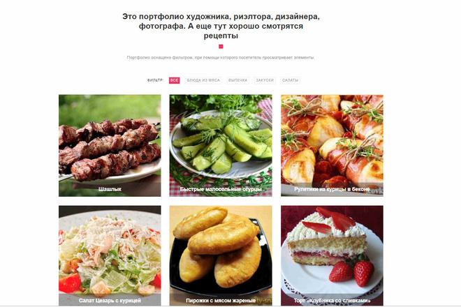 Установлю и настрою сайт или блог на Wordpress 28 - kwork.ru
