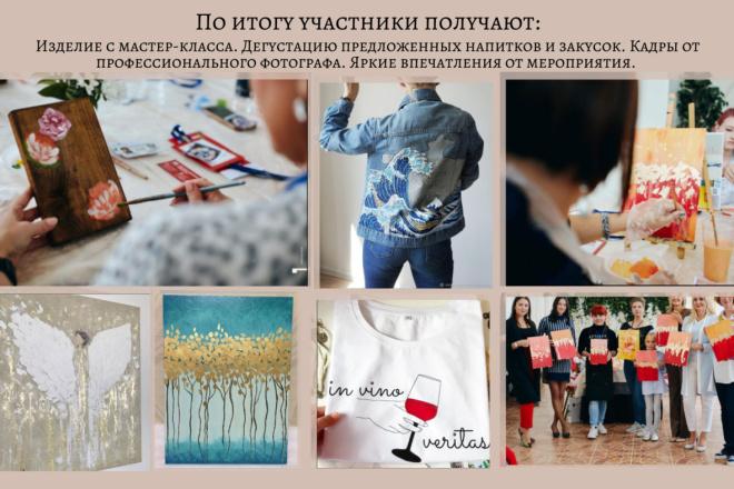 Стильный дизайн презентации 208 - kwork.ru