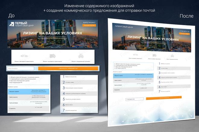 Удаление фона, дефектов, объектов 13 - kwork.ru