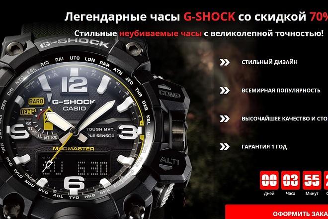 Скопирую Landing Page, Одностраничный сайт 46 - kwork.ru