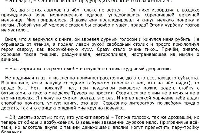 Сделаю озвучку на RU, DEU, ENG, женский голос 3 - kwork.ru