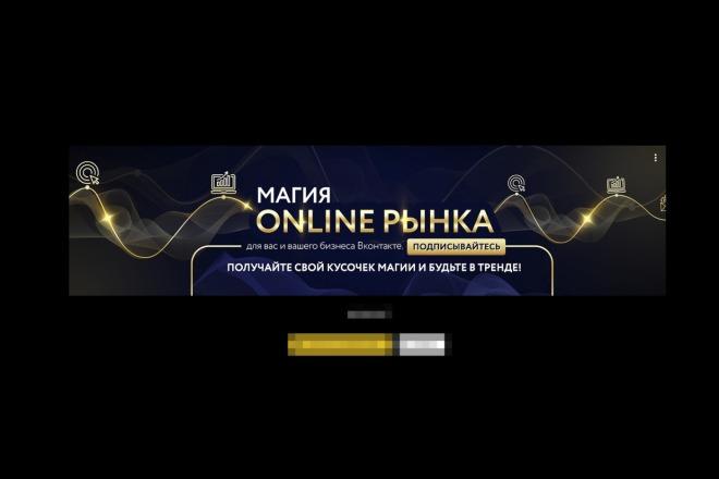 Сделаю оформление групп в социальных сетях или каналах 1 - kwork.ru