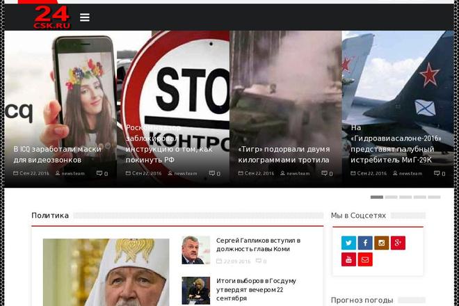 Создам легальный Автоматический Киносайт для пассивного заработка 19 - kwork.ru
