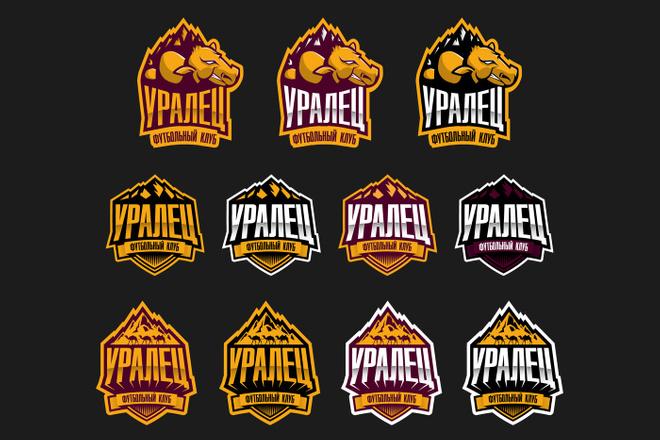 Ваш новый логотип. Неограниченные правки. Исходники в подарок 124 - kwork.ru