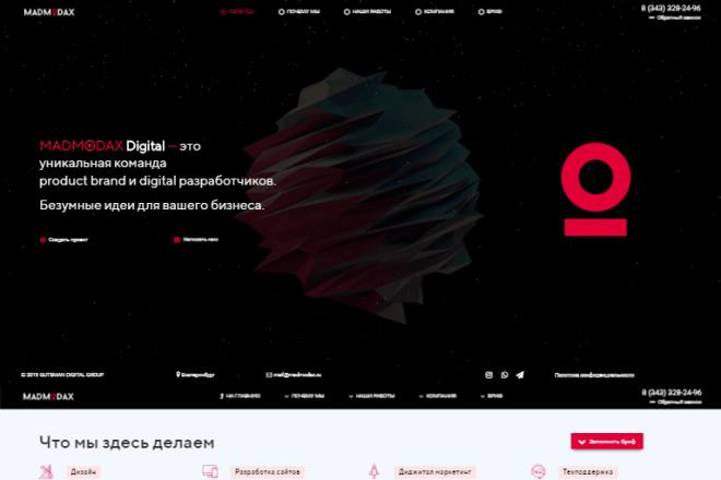 Создам уникальный Лендинг 4 - kwork.ru