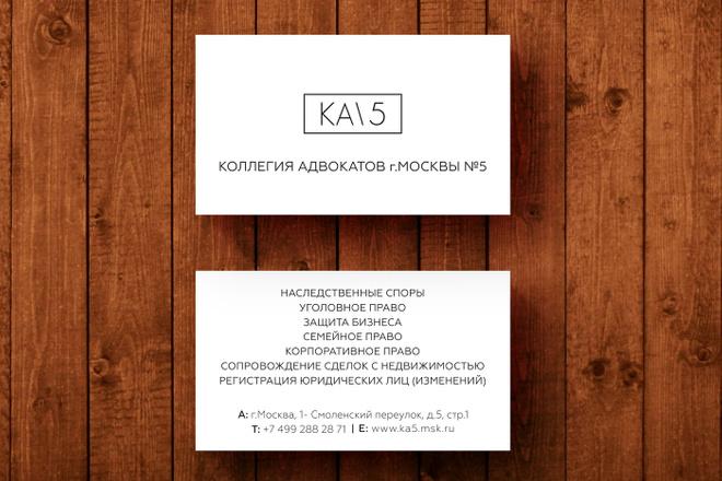 3 варианта дизайна визитки 25 - kwork.ru