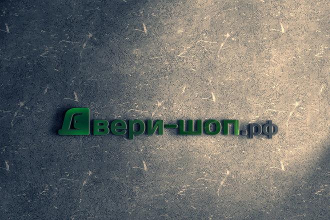 Разработаю дизайн логотипа 117 - kwork.ru