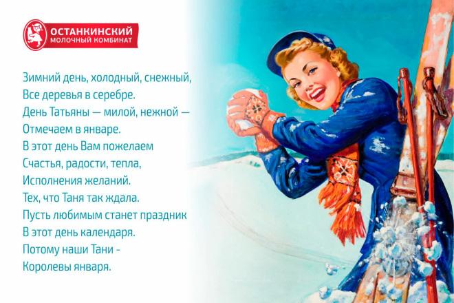 Создам дизайн корпоративной открытки,приглашения 5 - kwork.ru