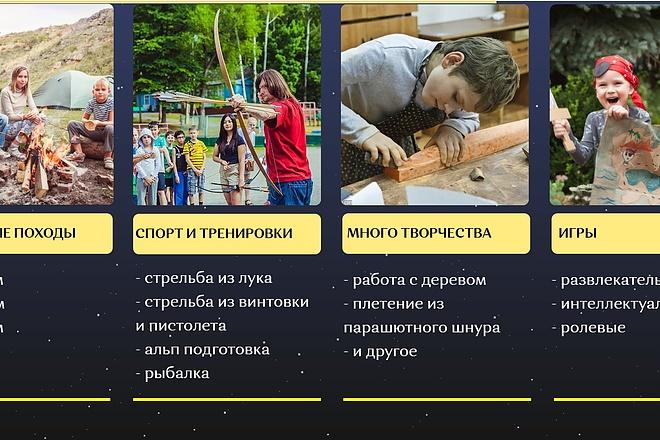 Создание сайта - Landing Page на Тильде 38 - kwork.ru