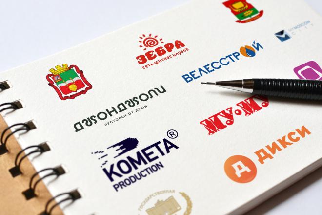 Приведу логотипы к единому размеру 1 - kwork.ru
