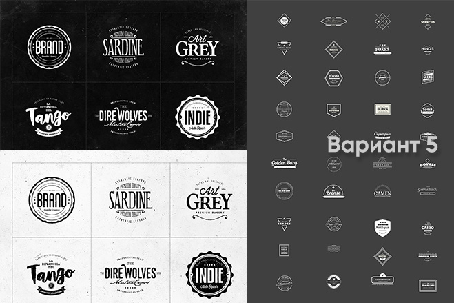 50 Уникальных шаблонов логотипов 5 - kwork.ru