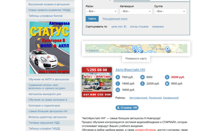 Адаптивная верстка сайтов 8 - kwork.ru