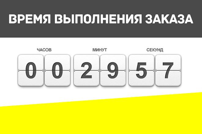 Пришлю 11 изображений на вашу тему 11 - kwork.ru