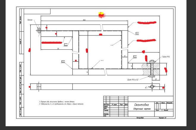 Выполню чертеж в AutoCAD 4 - kwork.ru