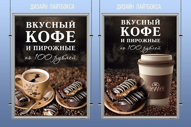 Дизайн наружной рекламы 28 - kwork.ru