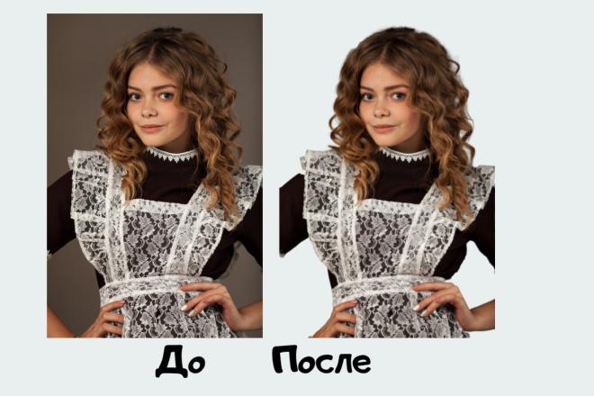 Удаление заднего фона 5 - kwork.ru