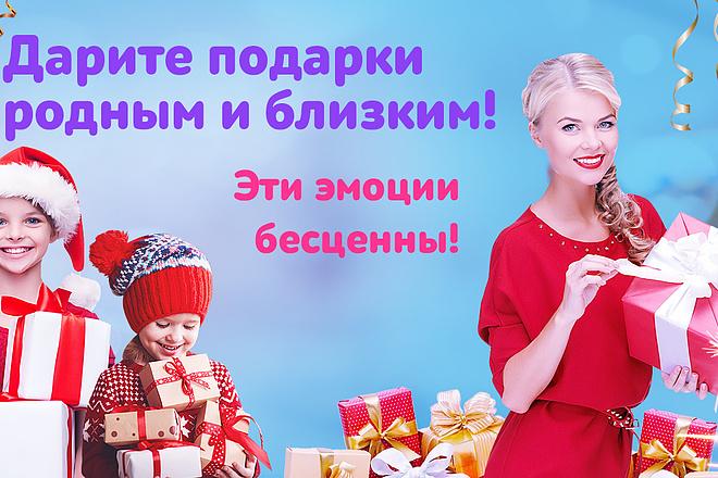 Нарисую слайд для сайта 45 - kwork.ru