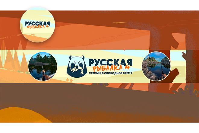 Оформление канала YouTube 59 - kwork.ru